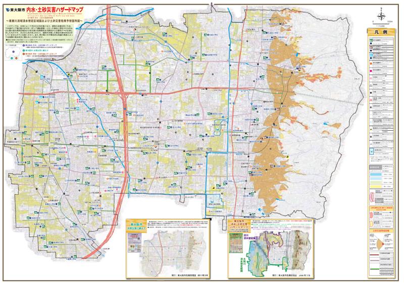 地震から身を守るための土地選び(ハザードマップ)