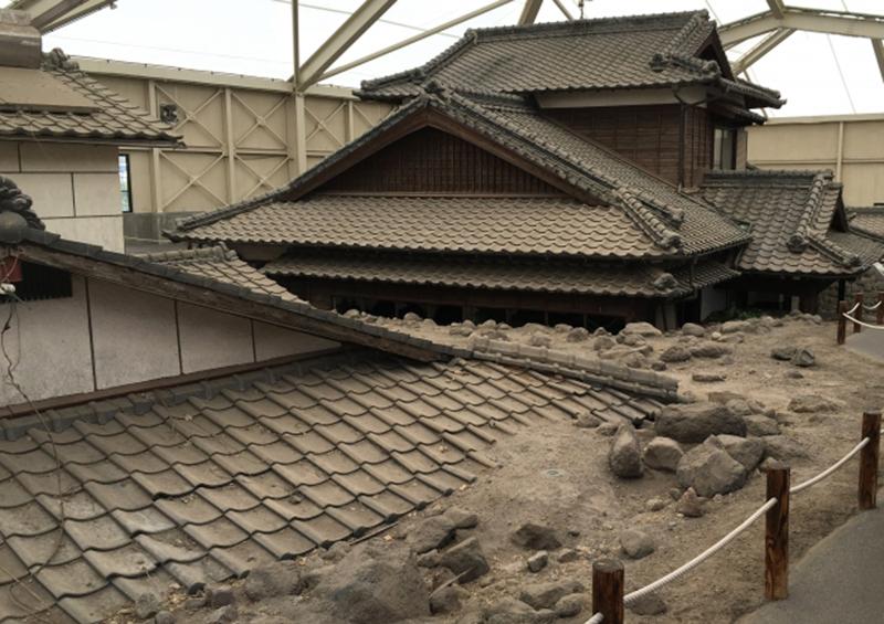 風水害 住宅 : 土石流被災家屋保存公園  風水害 住宅