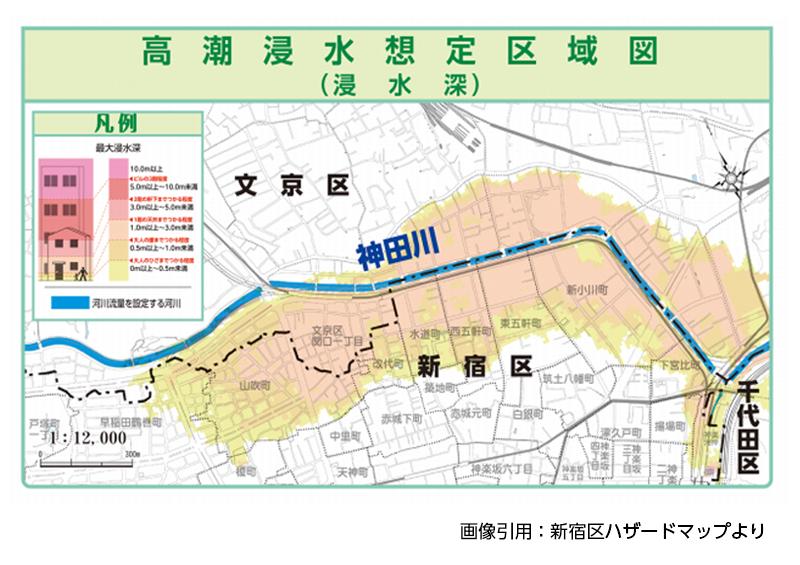 新宿区 高潮ハザードマップ ~高潮浸水想定区域図(浸水深)~